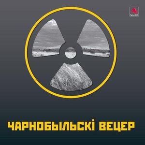 Аватар для Кастусь Герашчанка
