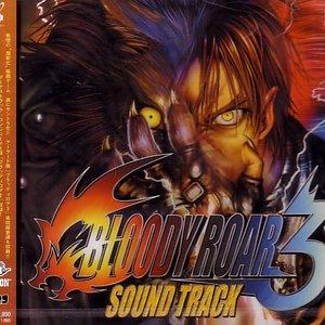 Bloody Roar 3 Soundtrack
