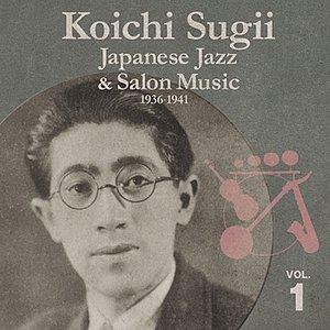 Japanese Jazz & Salon Music, 1936-1941, Vol. 1