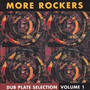 Dub Plate Selection, Volume One