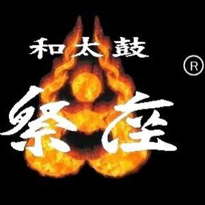 Avatar for Wadaiko Matsuriza