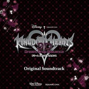 KINGDOM HEARTS 3D [Dream Drop Distance] Original Soundtrack