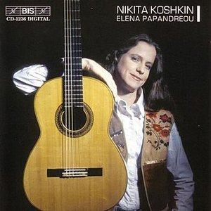 KOSHKIN: Polka Papandreou / Ballads / Prelude and Waltz