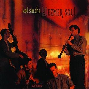 Klezmer Soul