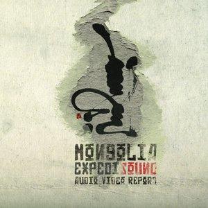 Mongolia Expedisound