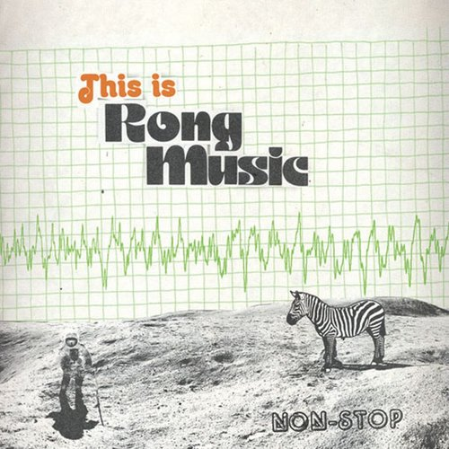 This Is Rong Music