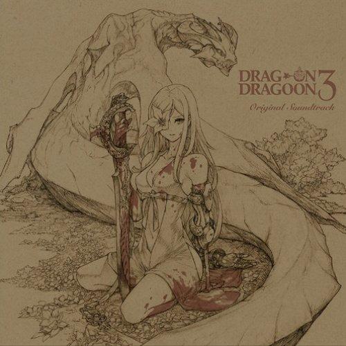 DRAG-ON DRAGOON 3 Original Soundtrack - Disc 1