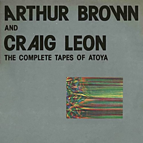 the complete tapes of atoya