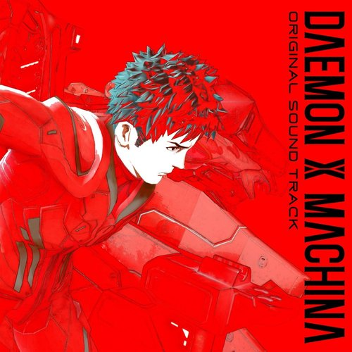 DAEMON X MACHINA Original Soundtrack