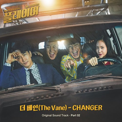 The Player 플레이어 (Original Television Soundtrack) Pt. 2