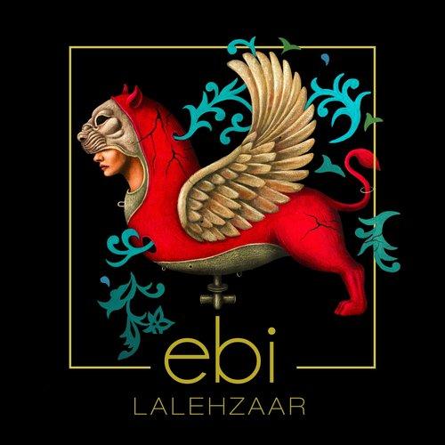 Lalehzaar