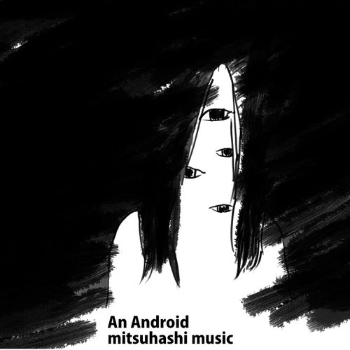 An_Android