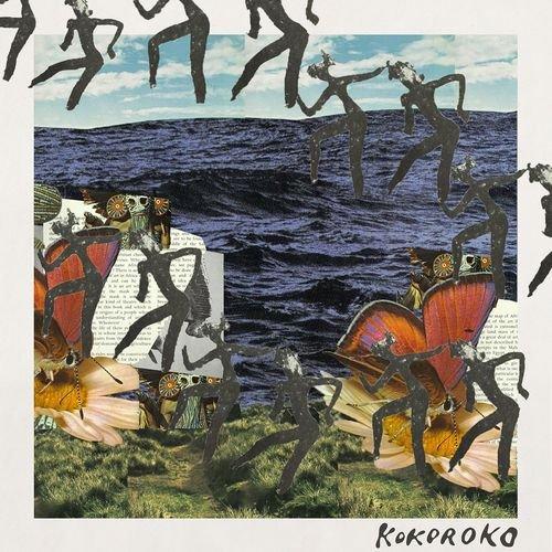 KOKOROKO - EP