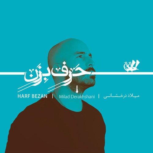 Harf Bezan