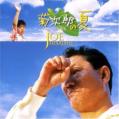 Kikujiro (Original Soundtrack)