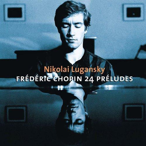 Chopin : Preludes, Ballades Nos 3 & 4, Nocturnes