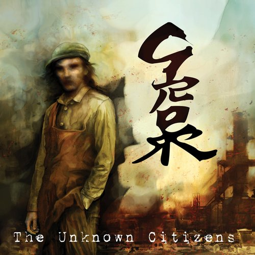 The Unknown Citizens