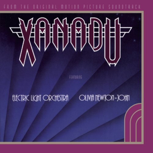 Xanadu - Original Motion Picture Soundtrack