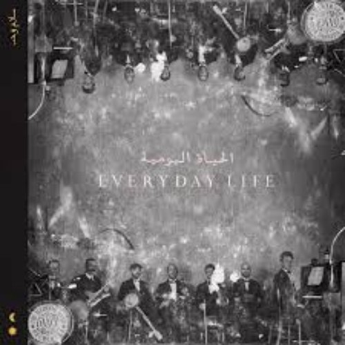 Everyday Life [Clean]