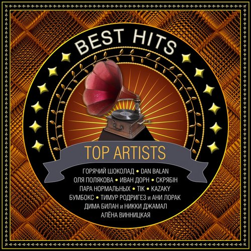 Best Hits. Top Artists