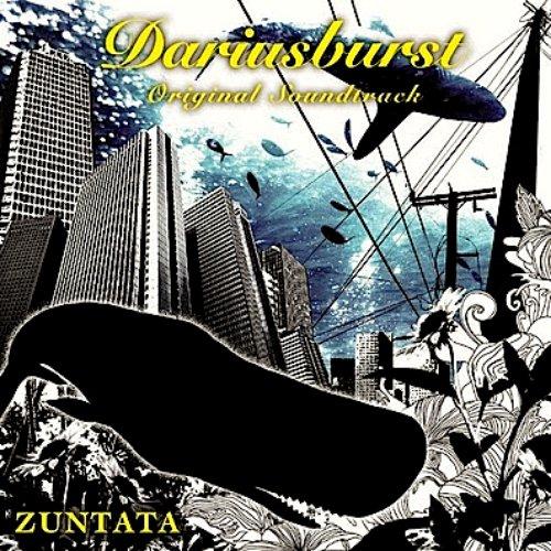 Dariusburst Original Soundtrack