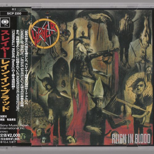 Reign In Blood (Expanded Edition) [Japan - SICP 2350]
