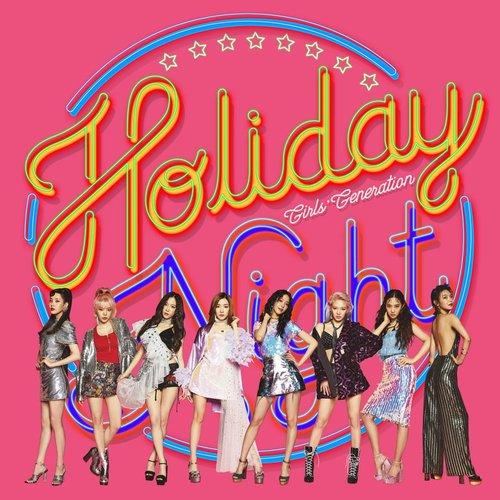 Holiday Night - The 6th Album
