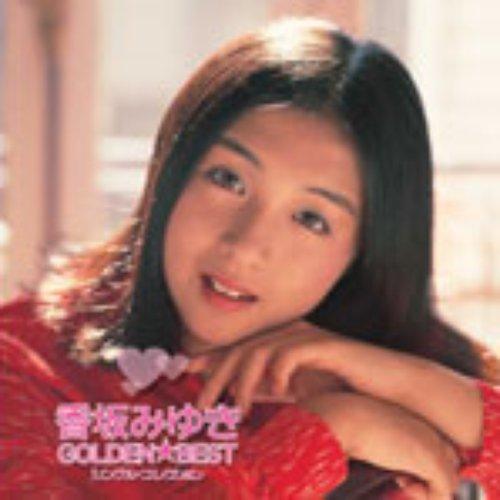 Golden☆Best/シングル・コレクション