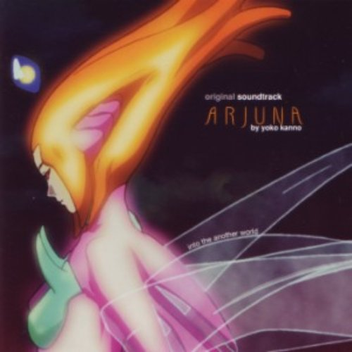 Earth Girl Arjuna - OST ~Into The Another World~