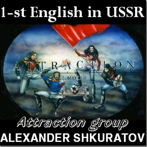 1st English in USSR