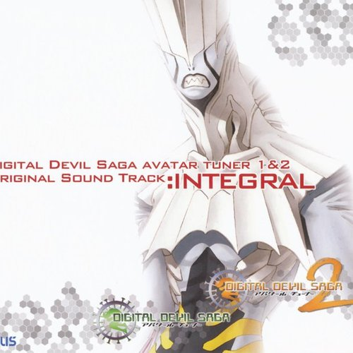 Digital Devil Saga: Avatar Tuner 1 & 2 Integral