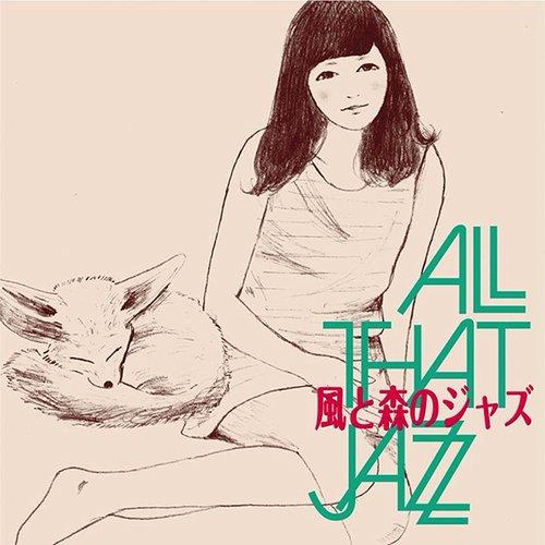 Kaze to Mori no Jazz