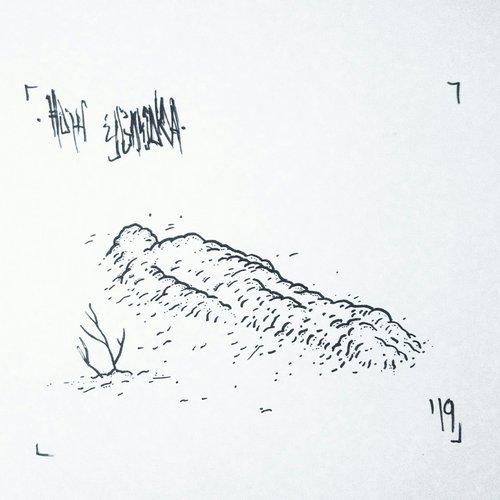 demo`19