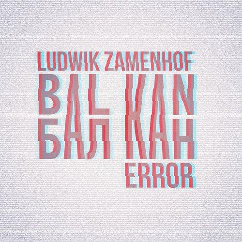 Balkan Error