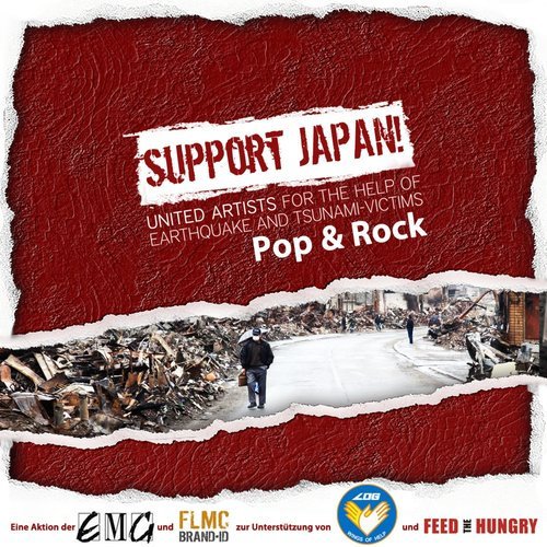Support Japan! Pop & Rock
