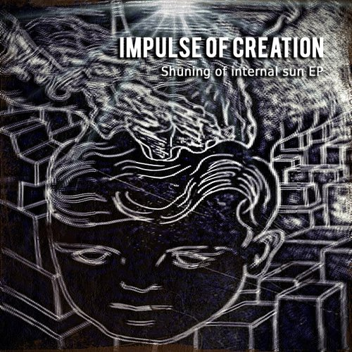 Shining of Internal SUN EP