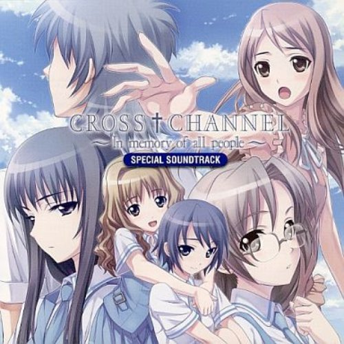 CROSS†CHANNEL ~in memory of all people~ SPECIAL SOUNDTRACK