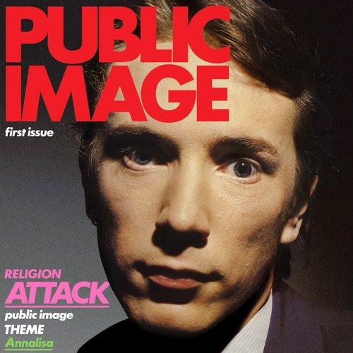 Public Image (2011 - Remaster)