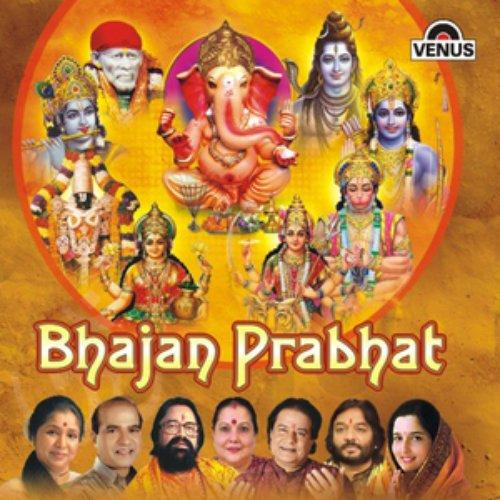 Bhajan Prabhat