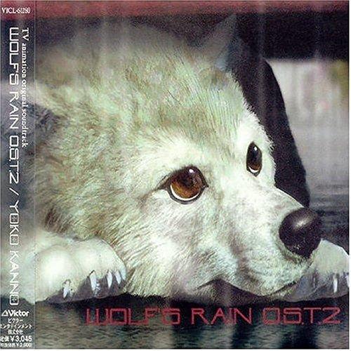 Wolf's Rain O.S.T. 2