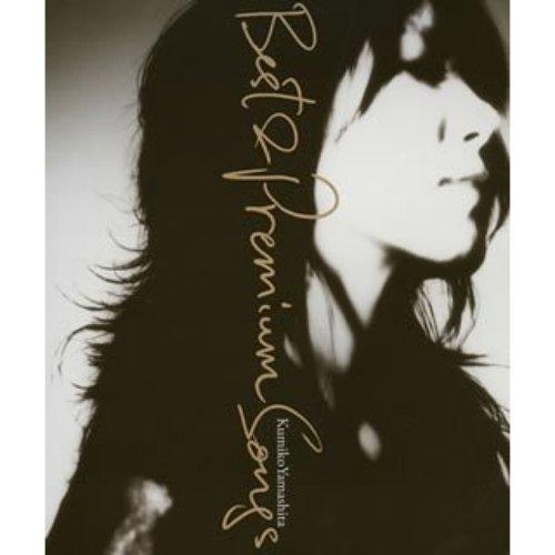 25th Anniversary Best & Premium Songs