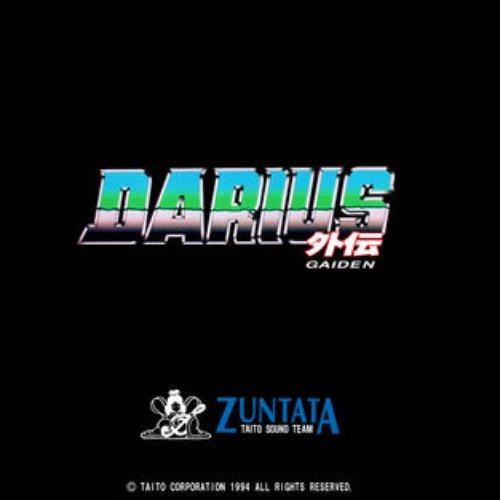 ダライアス外伝 オリジナルサウンドトラック