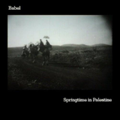 Springtime in Palestine (2010)