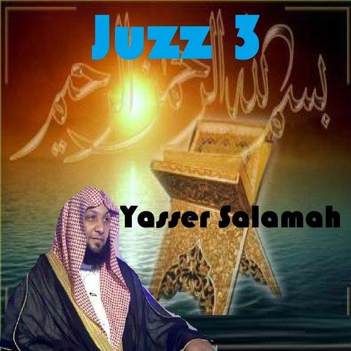 Juzz 3 (Quran - Coran - Islam)