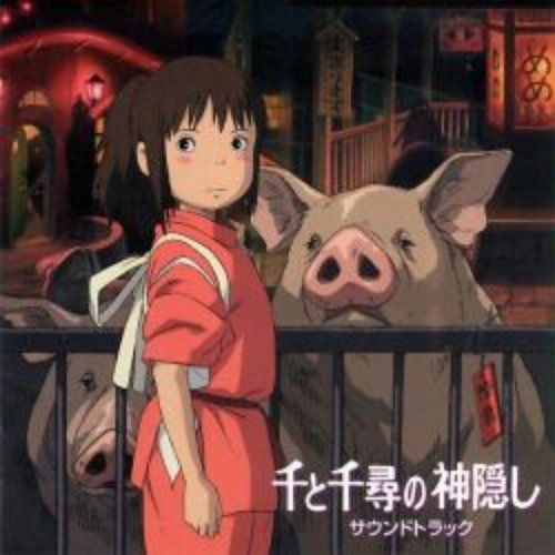Spirited Away Soundtrack