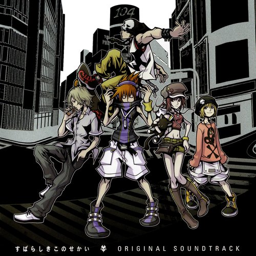 The World Ends With You (Original Soundtrack)