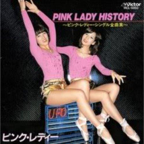 Pink Lady History