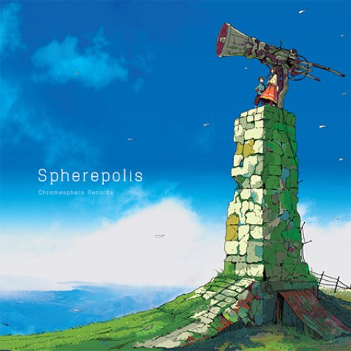 Spherepolis