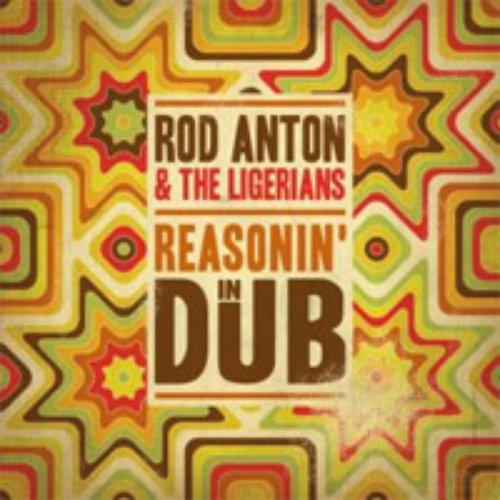 Reasonin' in Dub
