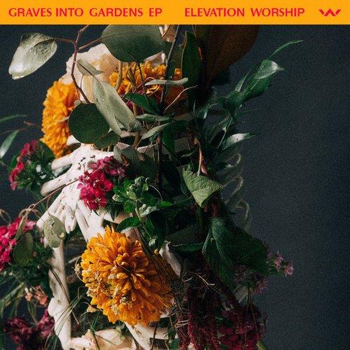Graves Into Gardens - EP